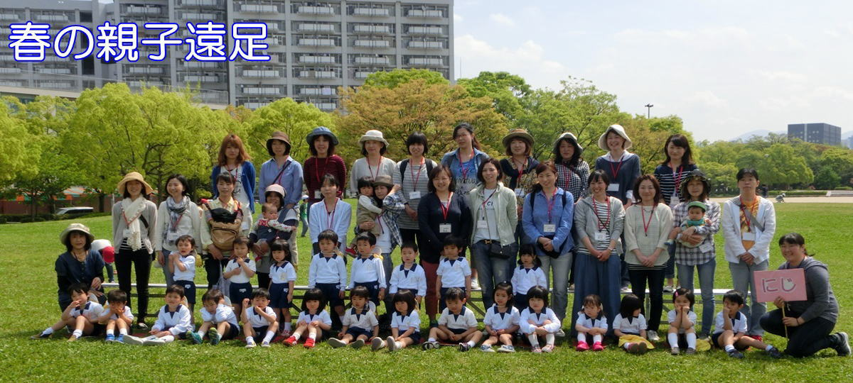 15.akenohoshi.001