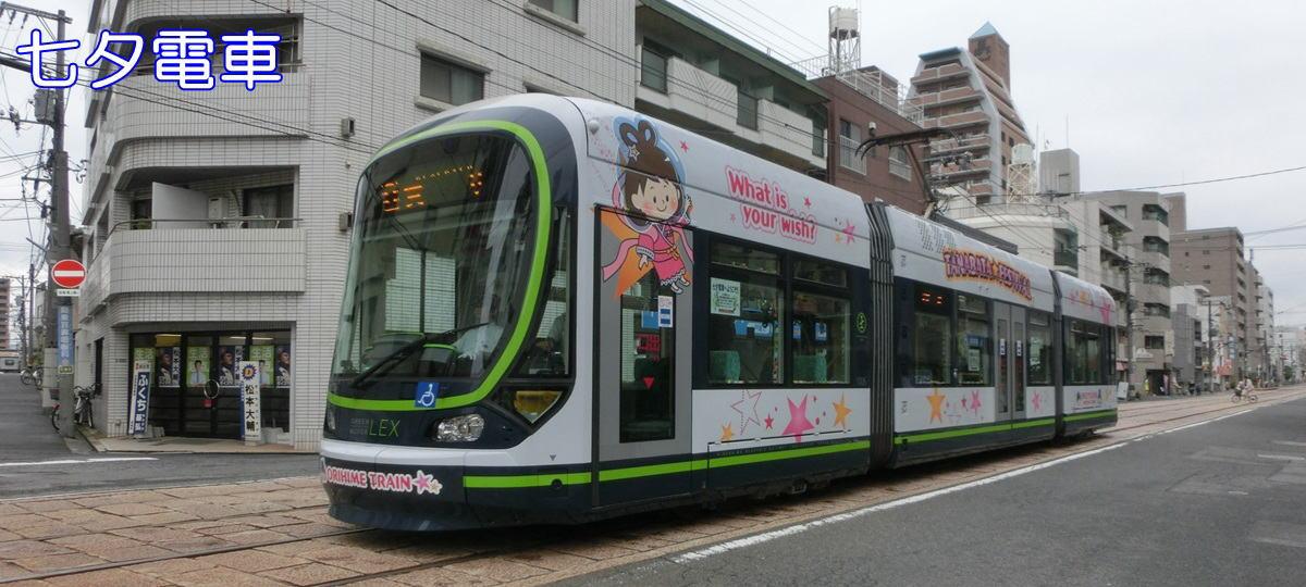15.akenohoshi.016