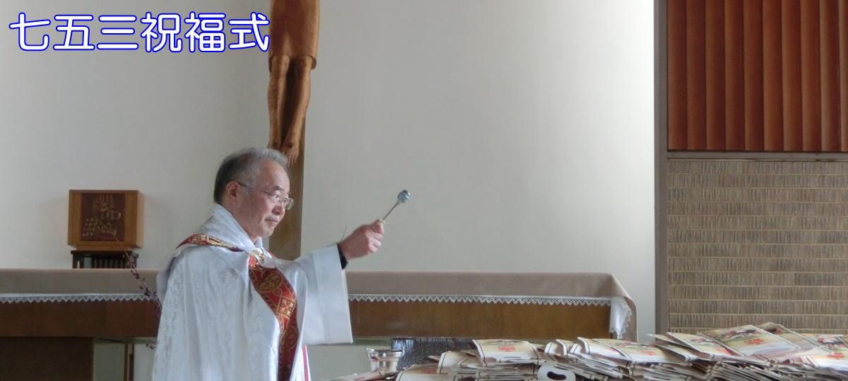 15.akenohoshi.023