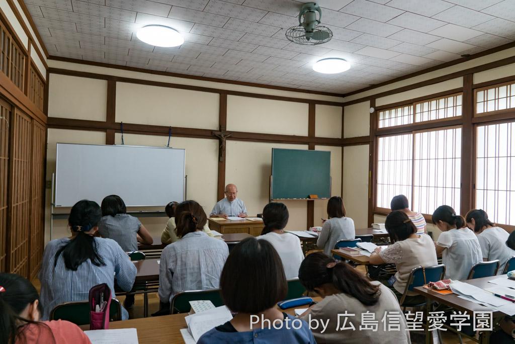 広島信望愛学園】 2017年08月10-...