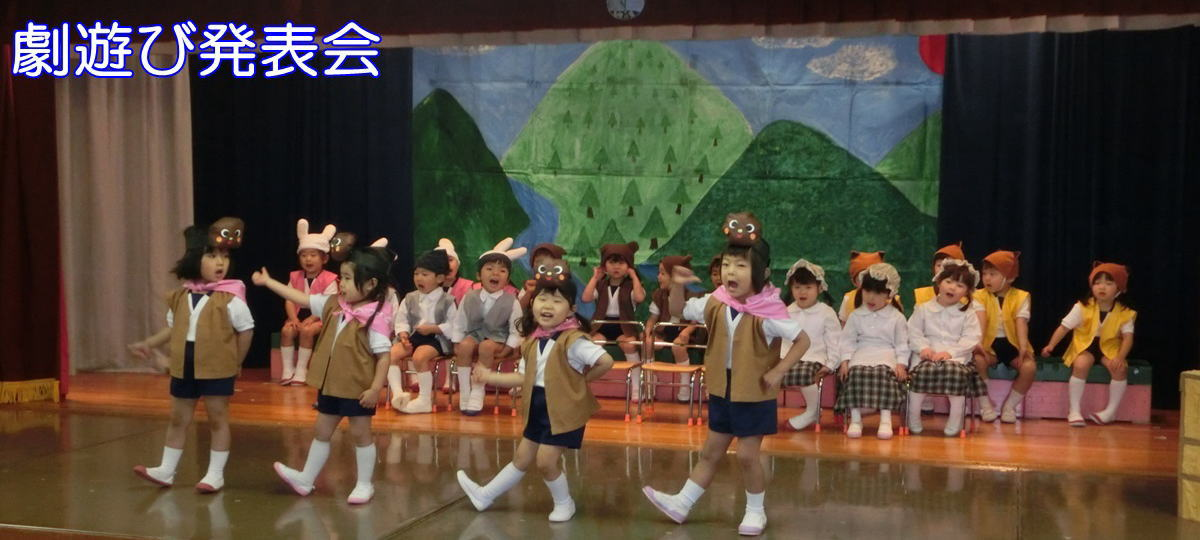 15.akenohoshi.026
